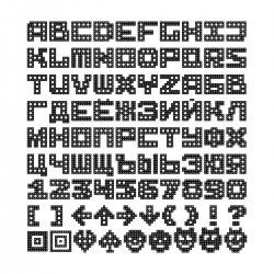 Fractal font 'Sierpinski carpet'
