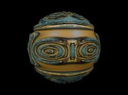 The Head of Gilgamesh