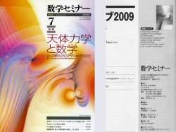 Cover mathematical magazine