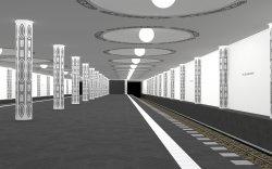 "Subway Station ""Paul Nylander Station"" [edited]"